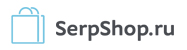 SerpShop.ru