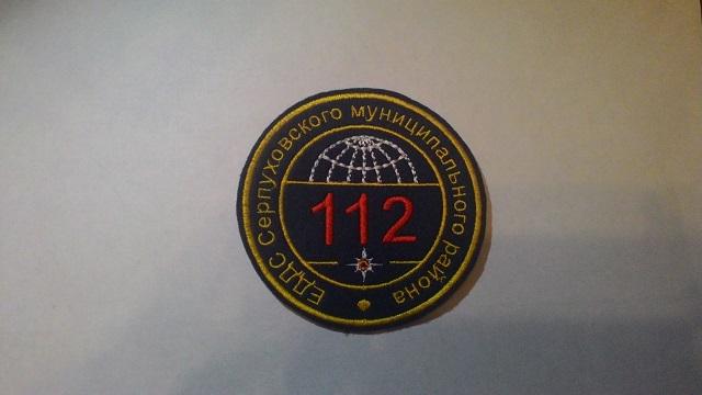 Вышивка официальной символики государственного учереждения