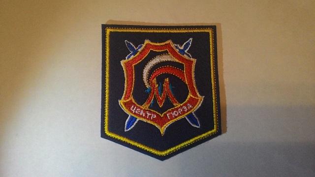 Вышивка на заказ символики охранного предприятия